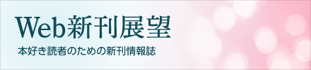 common_banner_tenbo