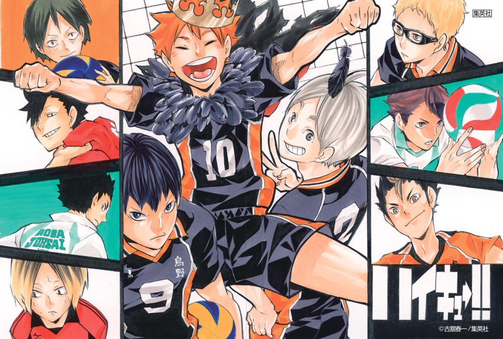 illustcard_haikyu.01