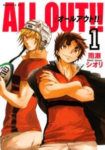 allout1