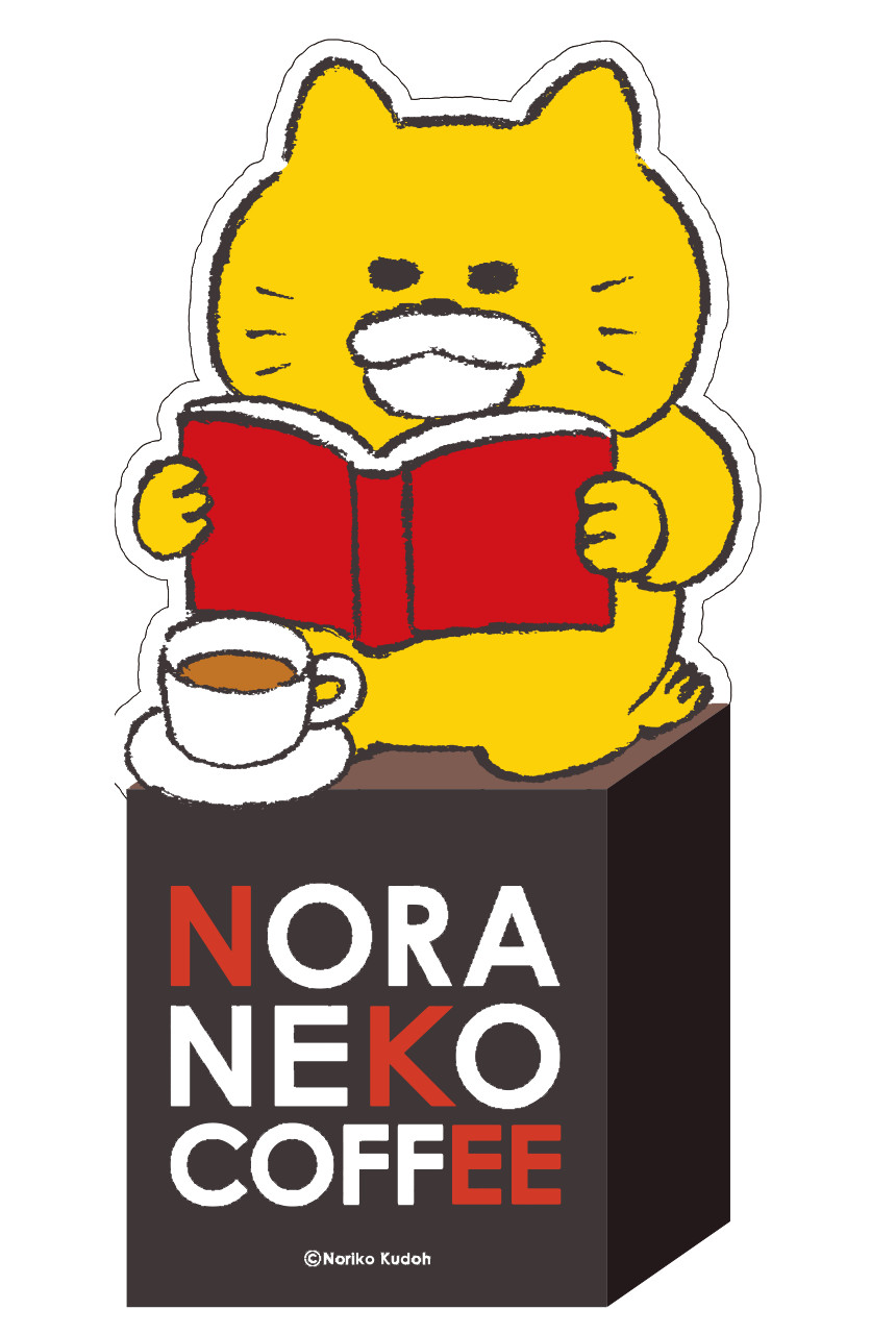catch_noranekocoffee